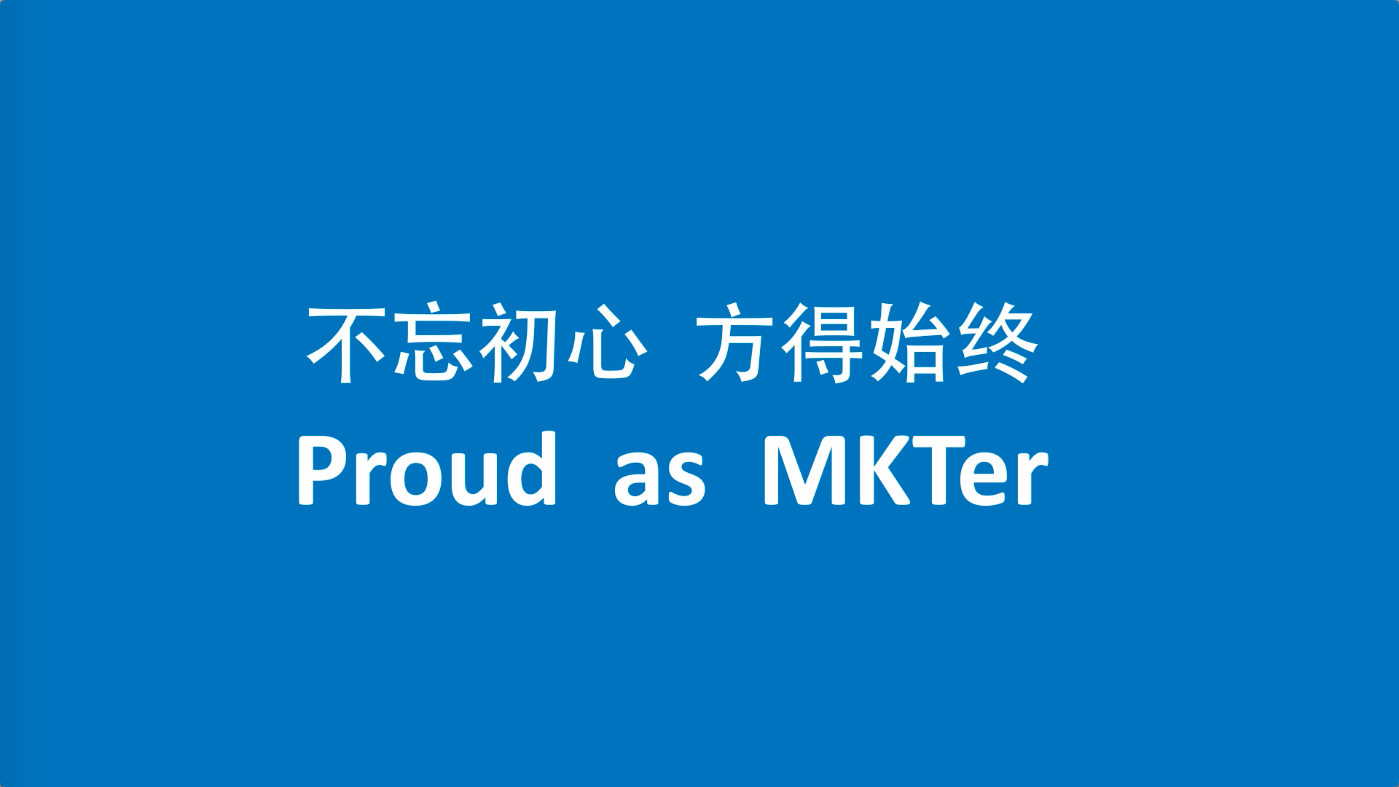 P&G丨proud as a MKTer