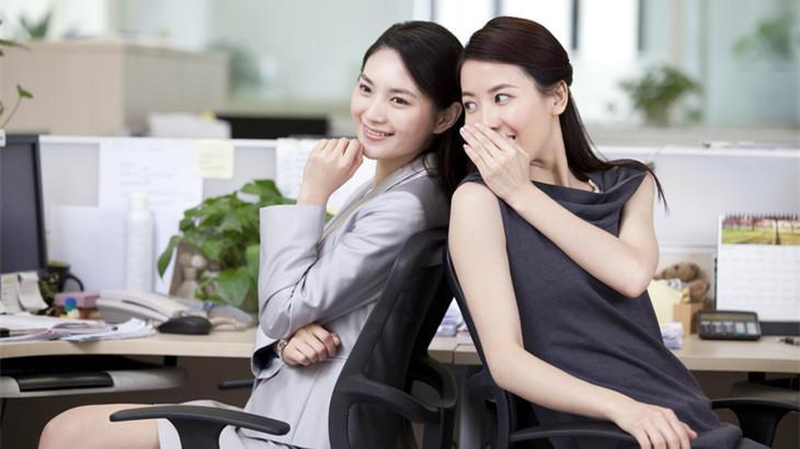实习的时候哪些行为会显得自己情商低?