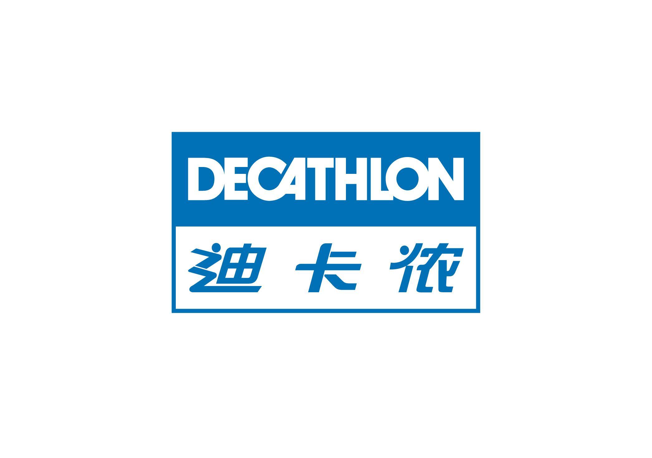 迪卡侬中国企宣片