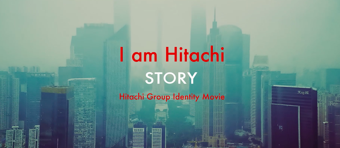 I am Hitachi