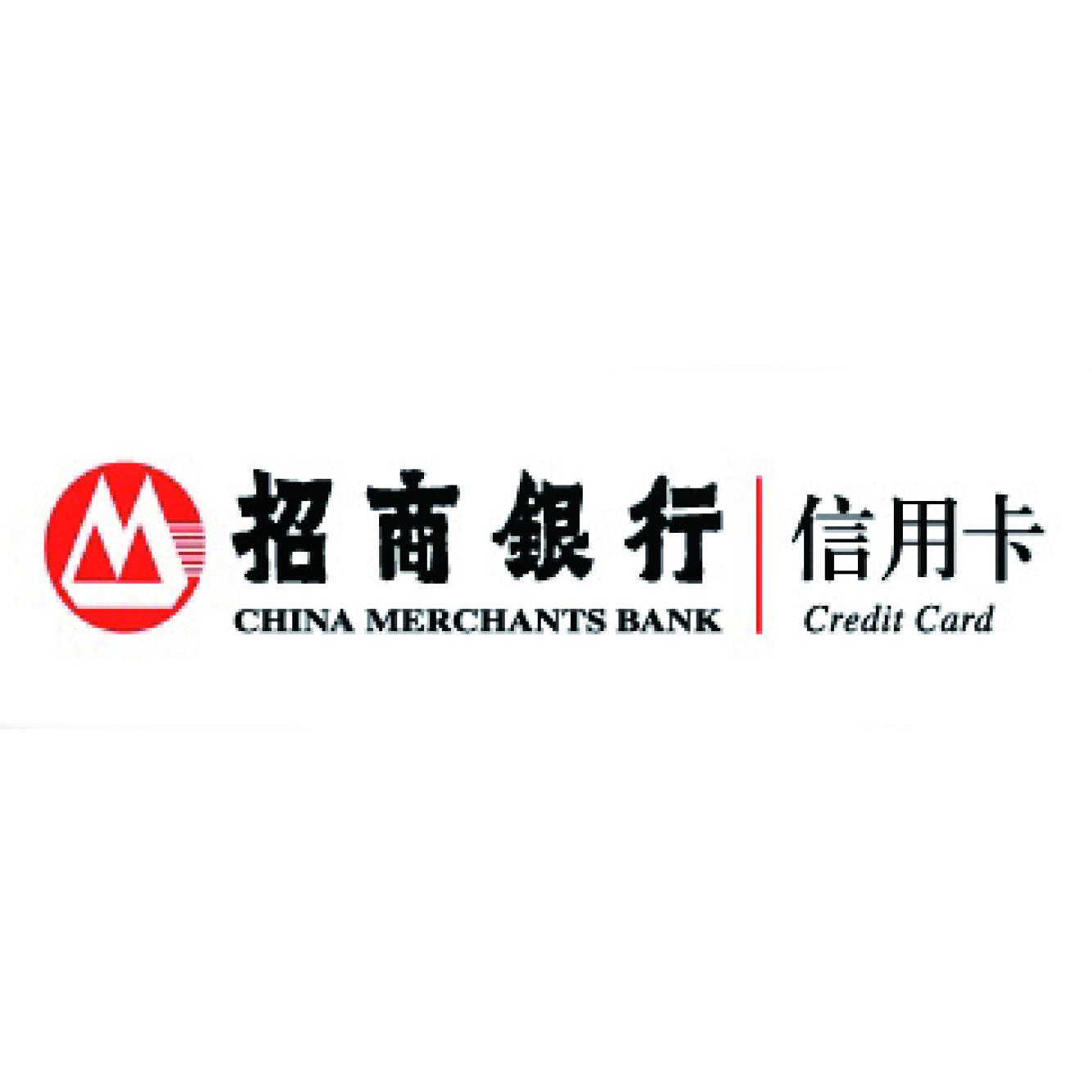 招商银行信用卡中心
