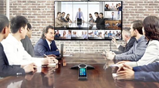 亿联|一站式视频会议
