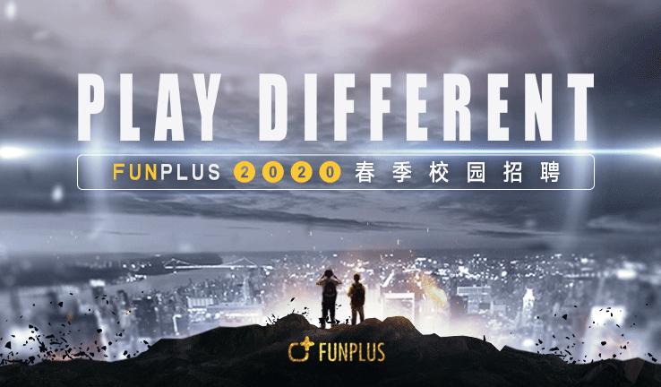 趣加FunPlus春季校园招聘空中宣讲会