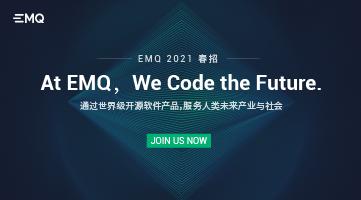 EMQ2021春招空宣