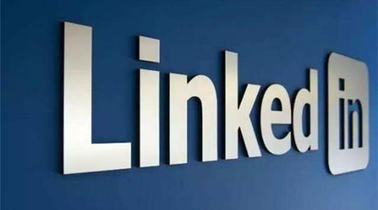带你参观全球最知名的职场社交平台 | 新媒体自习室