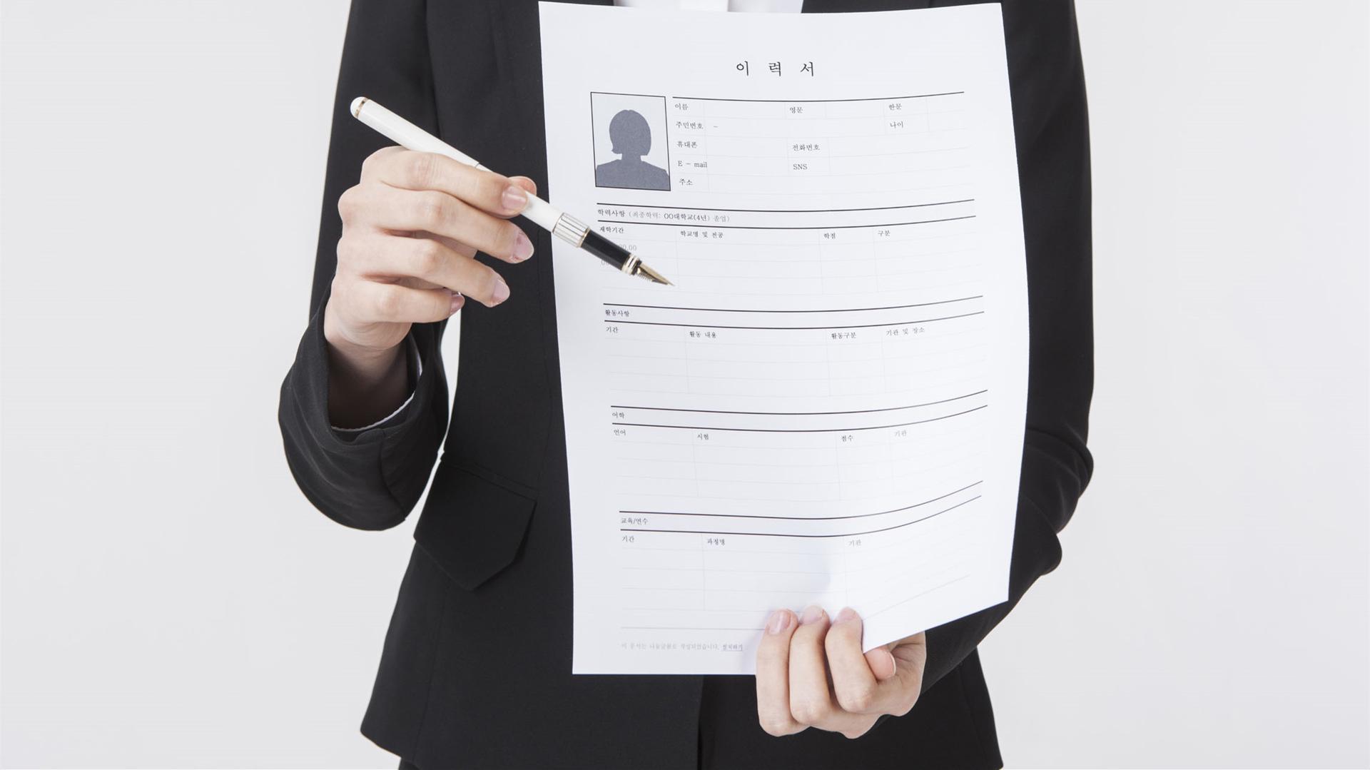 简历上哪些内容才是HR眼中的干货?