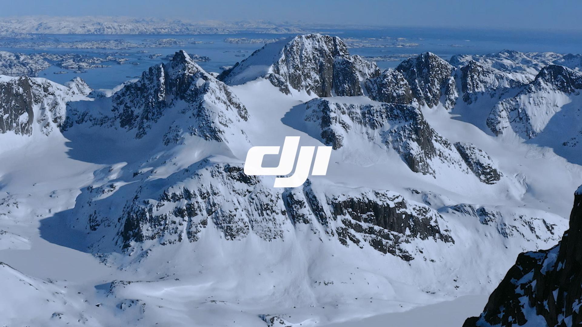 DJI 大疆创新-无畏探索