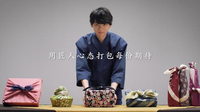 豌豆公主 | 日本优品一站购,首席打包官古川雄辉为您准备就绪